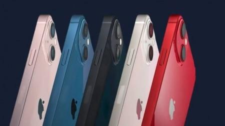 https://link.estadao.com.br/noticias/gadget,iphone-13-acompanhe-aqui-o-lancamento-da-nova-geracao-do-celular,70003839670
