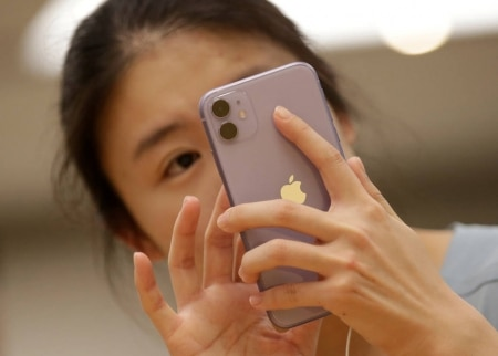 https://link.estadao.com.br/noticias/empresas,vendas-de-iphone-podem-cair-ate-30-se-wechat-for-proibido,70003394576