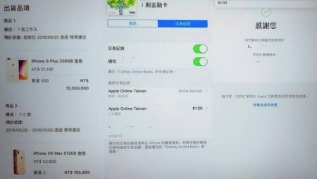 https://link.estadao.com.br/noticias/gadget,hacker-aproveita-falha-da-apple-e-compra-502-iphones-por-cerca-de-us-0-03,70002510767