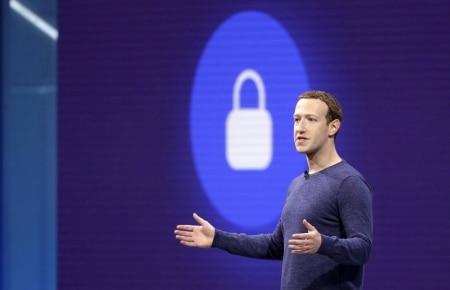 https://link.estadao.com.br/noticias/empresas,facebook-estuda-unificar-servico-de-mensagens-de-whatsapp-instagram-e-messenger,70002694328