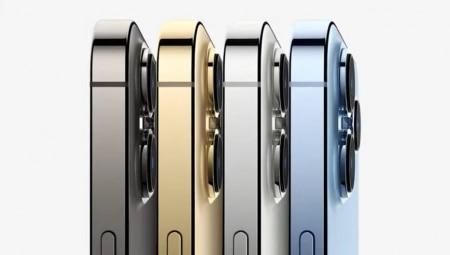 https://link.estadao.com.br/noticias/gadget,iphone-13-veja-quais-iphones-saem-de-linha-ou-perdem-suporte-com-a-chegada-dos-novos-modelos,70003839885