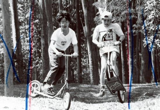 Garotoscom patinetes no Portal do Morumbi em1986. Foto: César Diniz/ Estadão