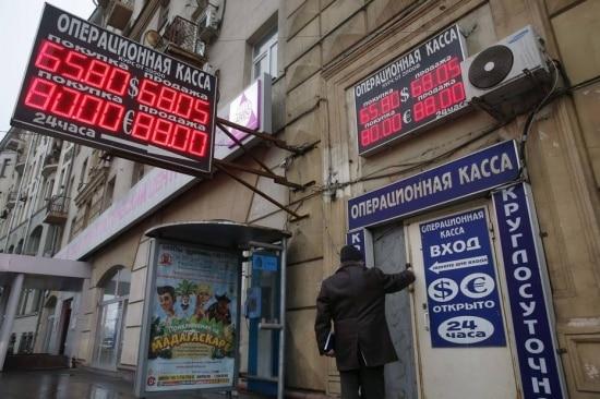 Maxim Zmeyev /Reuters