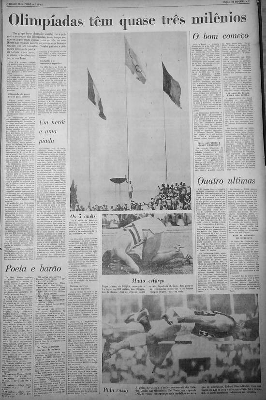 Edição de Esportes - 14/10/1964