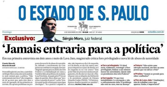 """Sérgio Moro em 6/11/2016:""""Jamais entraria para a política"""""""