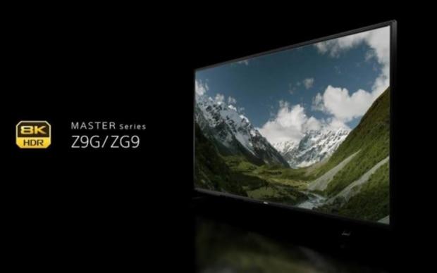 Sony 8K