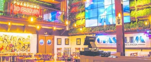 Ambiente d'O Pasquim Bar e Prosa, na Vila Madalena.