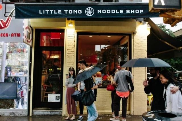 Little Tong Noodle Shop.