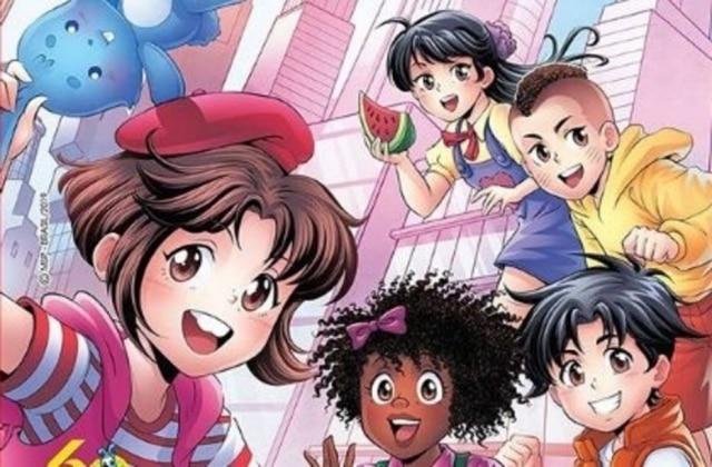 Primeira edição do mangá da 'Turma da Mônica', que será lançado em julho de 2019.
