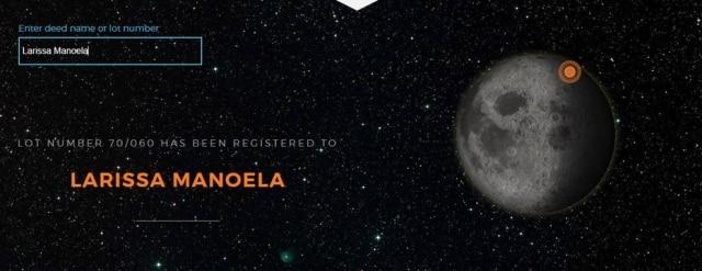 Nome da atriz pode ser encontrado no site que vende 'registros' da Lua.