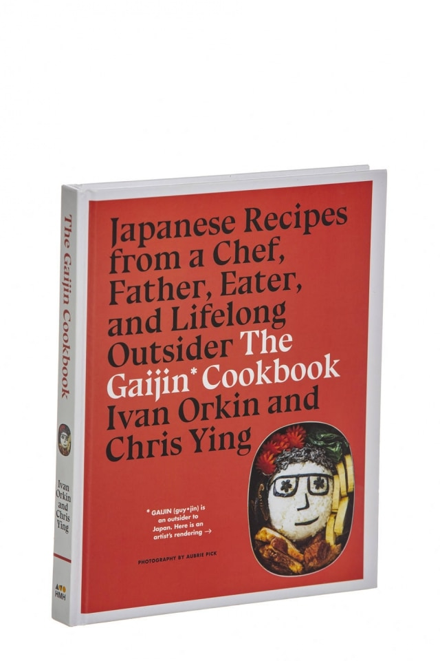 The Gaijin Cookbook.