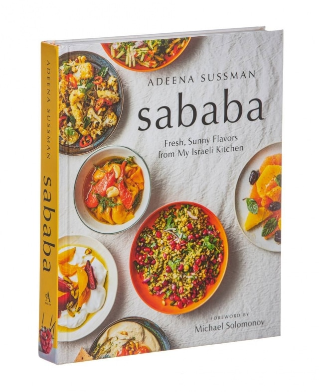 Sababa: Fresh, Sunny Flavors From My Israeli Kitchen.