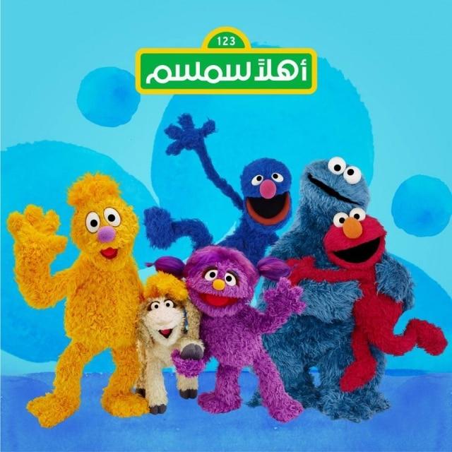 Os personagens Jad (esquerda, em amarelo), a ovelha Ma'zooza e Basma (centro, em roxo), serão os novos Muppets apresentados no programa