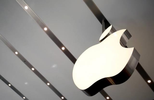 Apple lança seu primeiro programa de estilo televisivo.
