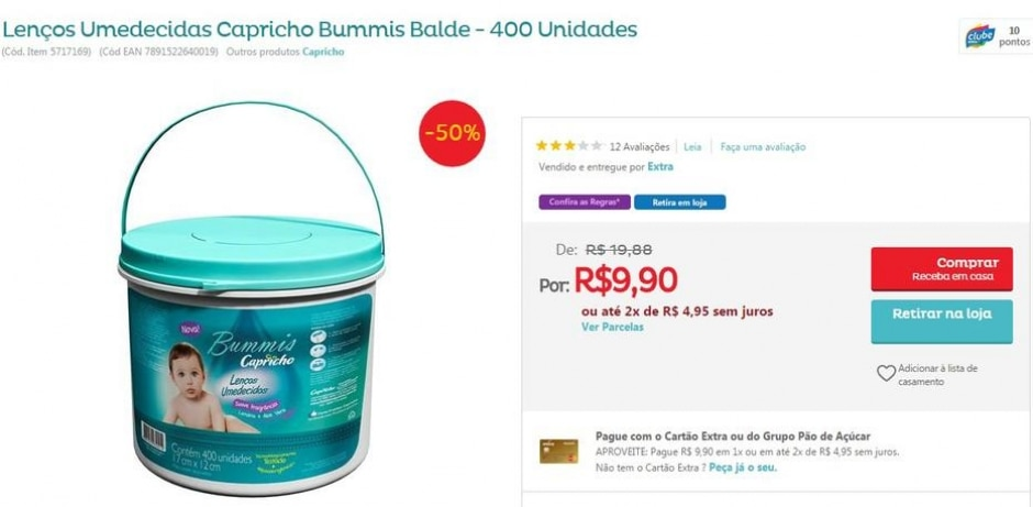 extra.com.br
