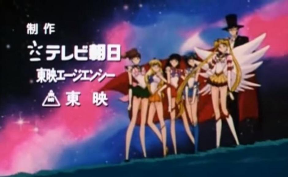 Reprodução de 'Sailor Moon' (1992) / Toei Animation